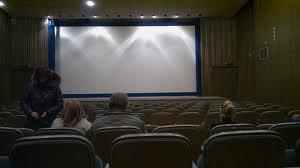 sloboda cinema