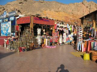 Sharm Old Town