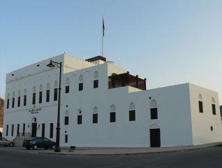 The Omani-french Museum
