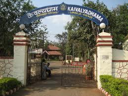 Kaivalyadhama Yoga Centre