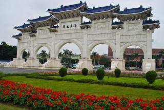 National Chiang Kai-shek Memorial Hall