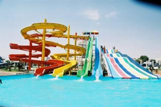 Aqua Blue Water Park