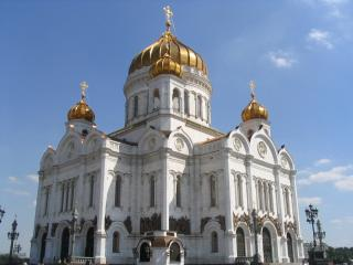 Moscow Church Of Christ