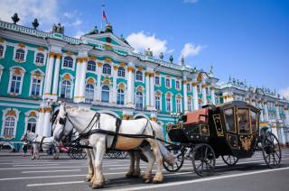 The State Hermitage