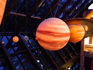 planetario gavea