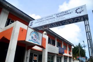 Sagarika Cottage Industries And Emporium