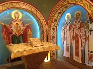 Image of St. Photios Greek Orthodox National Shrine