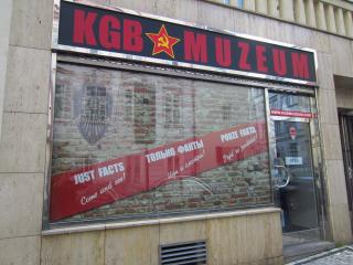 K G B Museum