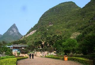 Lijiang Folk Customs Garden