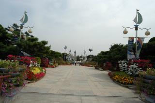 jayu freedom park