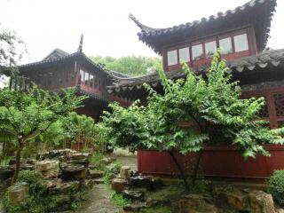 Couple's Retreat Garden Or Ou Yuan