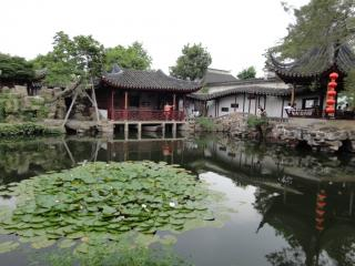 The Garden Of The Master Of The Nets Or Wang Shi Yuan