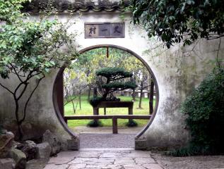 Liu Lingering Garden Or Liu Yuan
