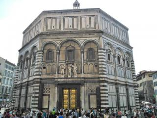 Baptistery Of The Cathedral