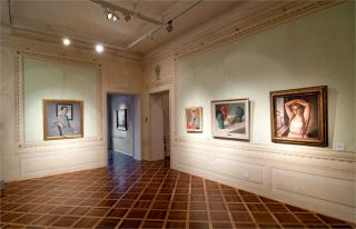 Provincial Art Gallery