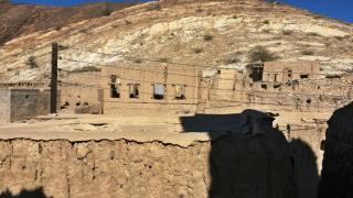 Birkat Al Mouz Ruins
