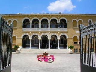 Archbishop Makarios Iii Cultural Foundation