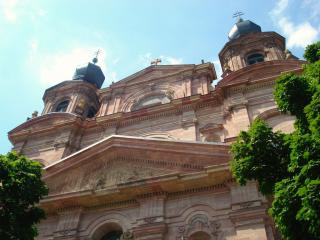 Jesuitenkirche Or Jesuit Church