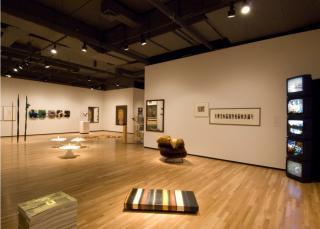 Walter Phillips Gallery