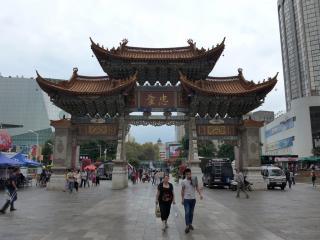 Nanping Business Street