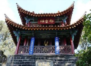 Jindian Gongyuan
