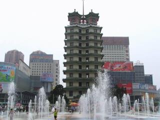 Er'qi Square And Er'qi Strike Monument Tower