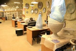 Guray Museum
