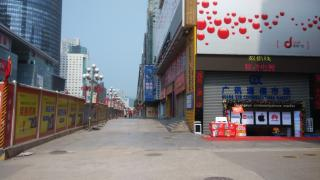Hua Qiang Bei Commercial Street