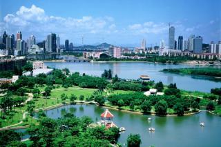 Xiamen Nanhu Park