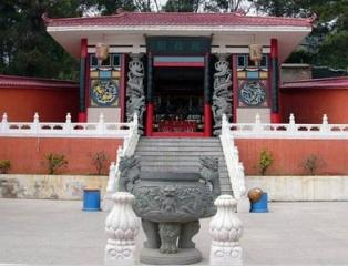 Mazu Temple Of Sanya