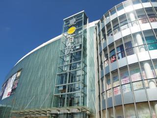 Summer Shopping Mall