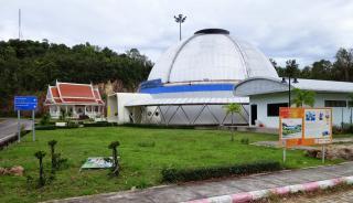 Hat Yai Observatory