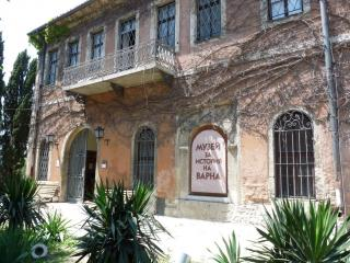 History Of Varna Museum