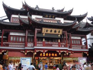 lanzhou town gods temple
