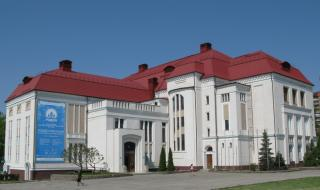 Kaliningrad's Museum Of History And Art