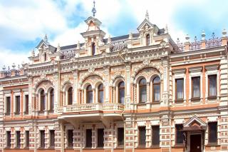 The Krasnodar State History And Archeology Culture Preserve Named After E.D. Felitsyn