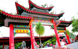 Wan Loong Chinese Temple