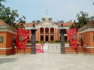 Wuchang Uprising Memorial