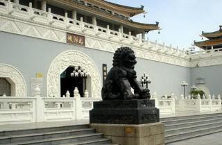 Jiuzhou City