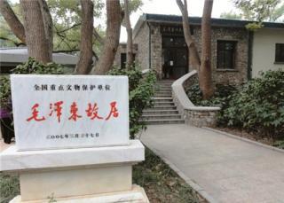 Mao Zedong's Summer Villa