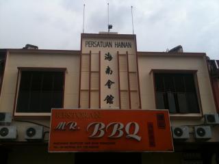 Restoran Mr BBQ
