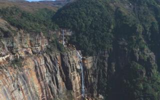 Wakaba Falls