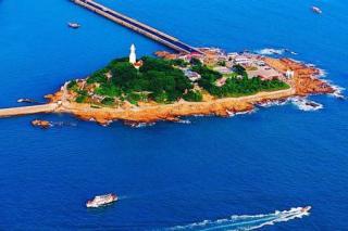 Small Qingdao Island
