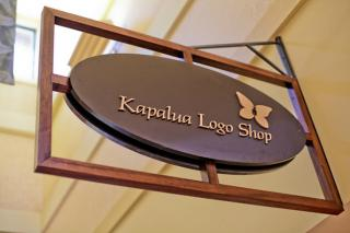 kapalua logo shop