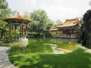 zurich chinese garden
