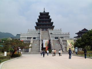 The National Folk Museum Of Korea