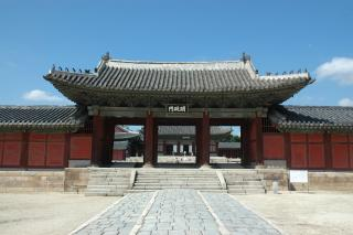 Jongmyo Shrine