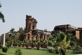 The Residency Lucknow