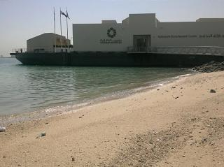 msheireb enrichment centre