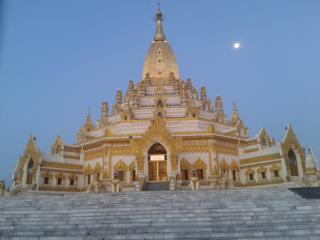 swal daw pagoda